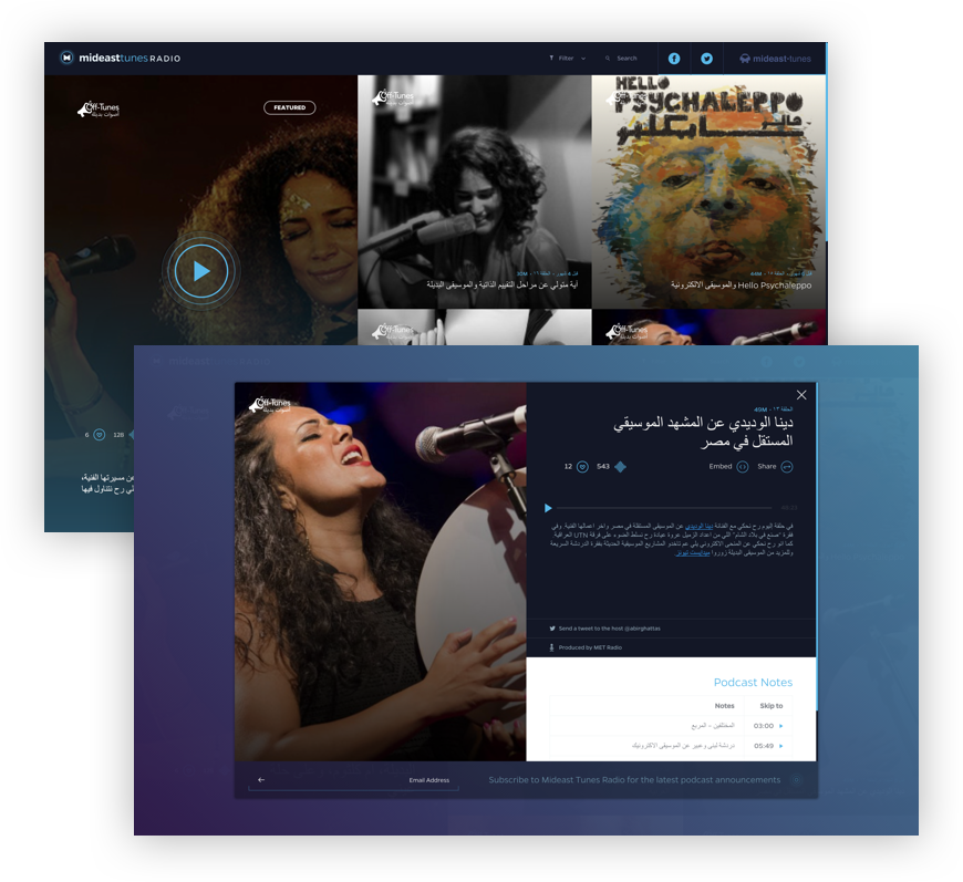 Mideast Tunes Radio Web Application Screenshot